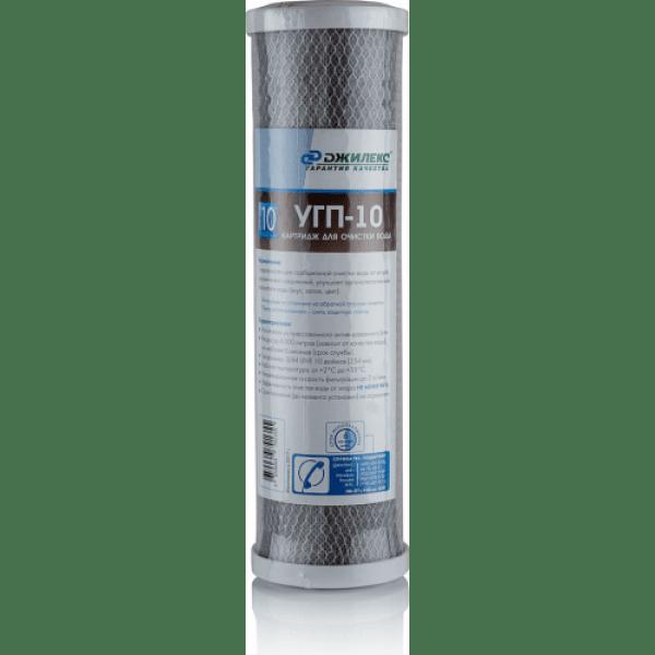 Картридж для очистки воды  УГП-10