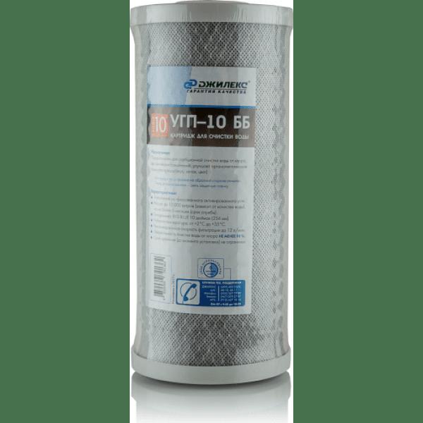 Картридж для очистки воды  УГП-10 ББ