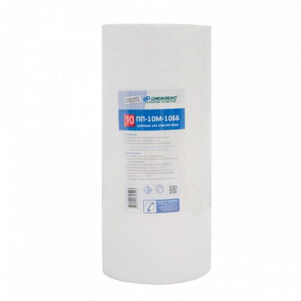 Картридж для очистки воды  ПП-10 М-10 ББ
