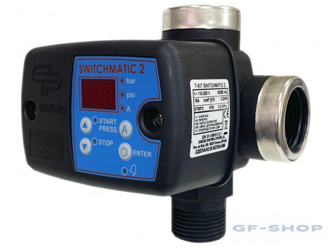 T-Kit Switchmatic 2 U480042 в фирменном магазине COELBO